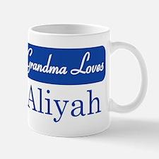 Grandma Loves Aliyah Mug
