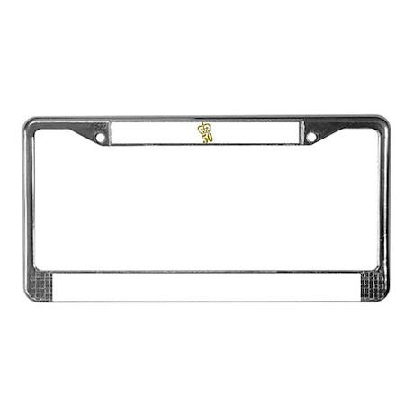 50th Birthday License Plate Frame