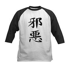 Evil - Kanji Symbol Kids Baseball Jersey