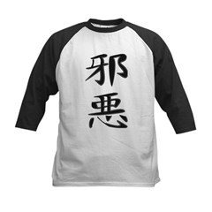 Evil - Kanji Symbol Tee