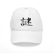 Enigma - Kanji Symbol Baseball Cap