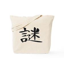 Enigma - Kanji Symbol Tote Bag