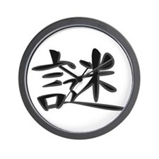 Enigma - Kanji Symbol Wall Clock