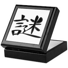 Enigma - Kanji Symbol Keepsake Box