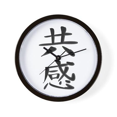 Empathy - Kanji Symbol...