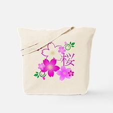 Kanji For Cherry Blossom Tote Bag