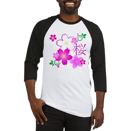 Kanji For Cherry Blossom Baseball Jersey