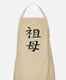 Grandmother - Kanji Symbol BBQ Apron