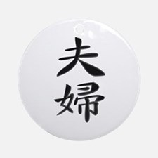 Husband and Wife - Kanji Symbol Ornament (Round)