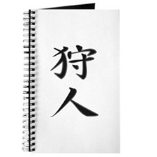 Hunter - Kanji Symbol Journal