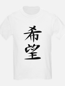 Hope - Kanji Symbol T-Shirt