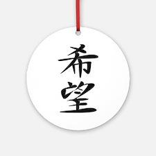 Hope - Kanji Symbol Ornament (Round)
