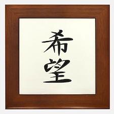 Hope - Kanji Symbol Framed Tile