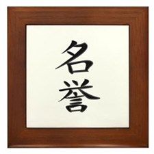 Honor - Kanji Symbol Framed Tile