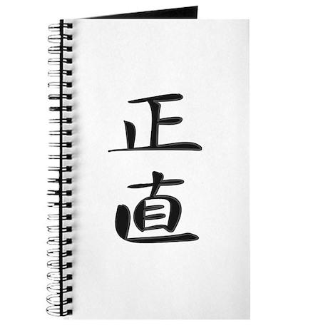 Honesty - Kanji Symbol Journal