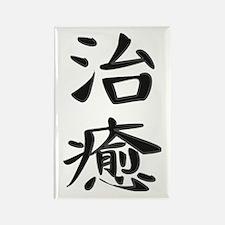 Healing - Kanji Symbol Rectangle Magnet