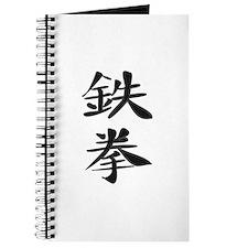 Iron Fist - Kanji Symbol Journal