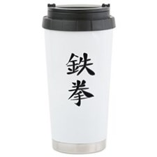 Iron Fist - Kanji Symbol Travel Mug
