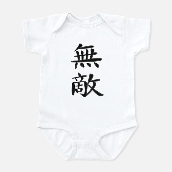 Invincibility - Kanji Symbol Infant Bodysuit