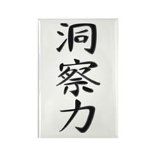 Insight - Kanji Symbol Rectangle Magnet