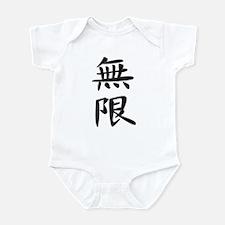 Infinity - Kanji Symbol Infant Bodysuit