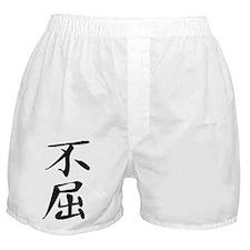 Indomitable - Kanji Symbol Boxer Shorts