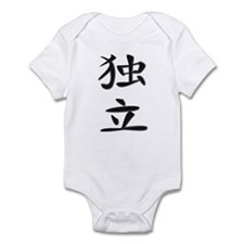Independence - Kanji Symbol Infant Bodysuit