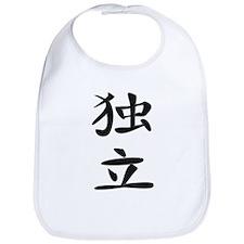 Independence - Kanji Symbol Bib