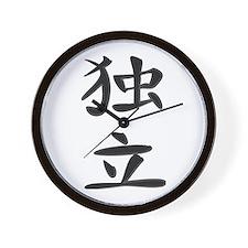 Independence - Kanji Symbol Wall Clock