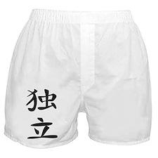 Independence - Kanji Symbol Boxer Shorts