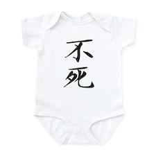Immortality - Kanji Symbol Infant Bodysuit