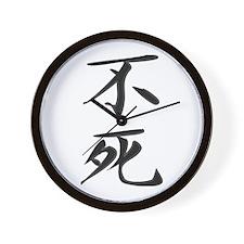 Immortality - Kanji Symbol Wall Clock