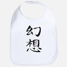 Illusion - Kanji Symbol Bib