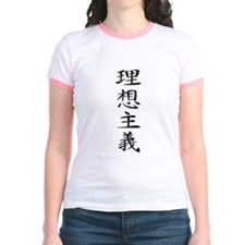 Idealism - Kanji Symbol T