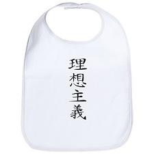Idealism - Kanji Symbol Bib