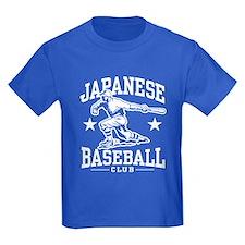 Japanese Baseball T