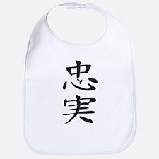 Loyalty - Kanji Symbol Bib