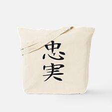 Loyalty - Kanji Symbol Tote Bag