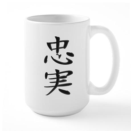 Loyalty - Kanji Symbol Large Mug