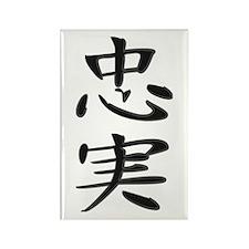 Loyalty - Kanji Symbol Rectangle Magnet
