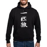 Lone wolf kanji Hoodie (dark)