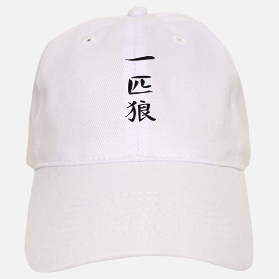Lone Wolf - Kanji Symbol Baseball Baseball Cap