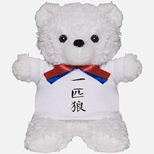Lone Wolf - Kanji Symbol Teddy Bear