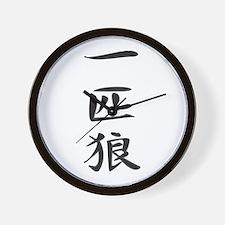 chinese characters clocks chinese characters wall clocks