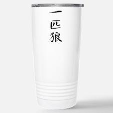 Lone Wolf - Kanji Symbol Stainless Steel Travel Mu