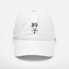 Lion - Kanji Symbol Baseball Baseball Cap