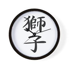 Lion - Kanji Symbol Wall Clock