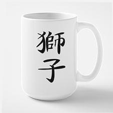 Lion - Kanji Symbol Large Mug