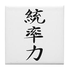 Leadership - Kanji Symbol Tile Coaster