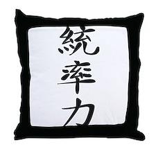 Leadership - Kanji Symbol Throw Pillow